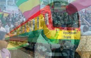 Rex Tillerson, Aboard the Ethiopia Freedom Train!